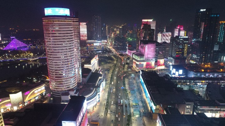 Image of the Zhongshan Road at night